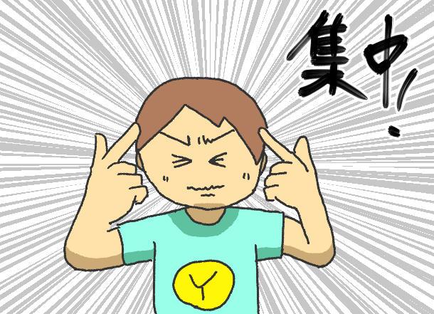 f:id:yoshino_kimiharu:20170817230628j:plain