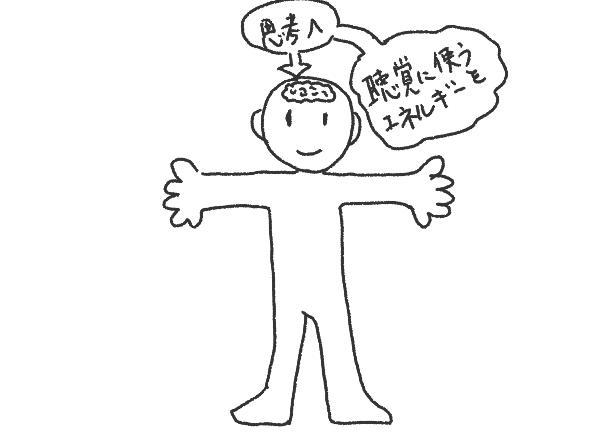f:id:yoshino_kimiharu:20170817231818j:plain