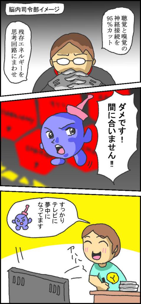 f:id:yoshino_kimiharu:20170818180302j:plain