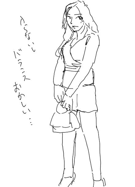 f:id:yoshino_kimiharu:20170819155444j:plain
