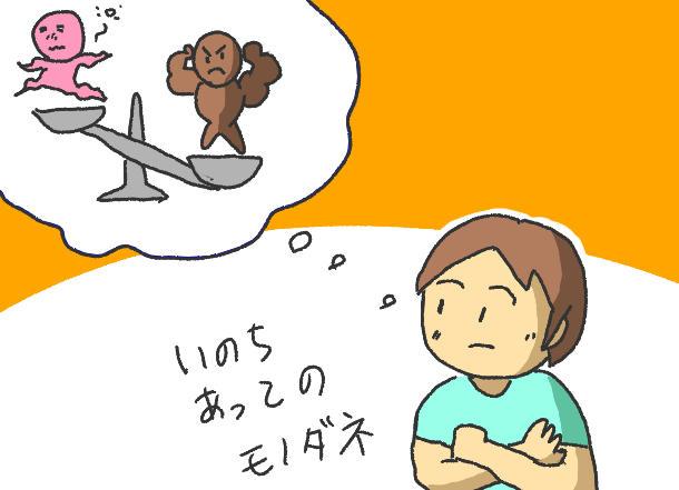 f:id:yoshino_kimiharu:20170820151600j:plain