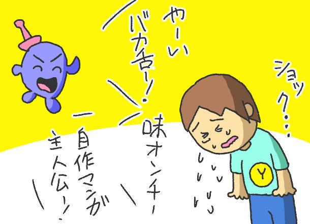 f:id:yoshino_kimiharu:20170820161502j:plain