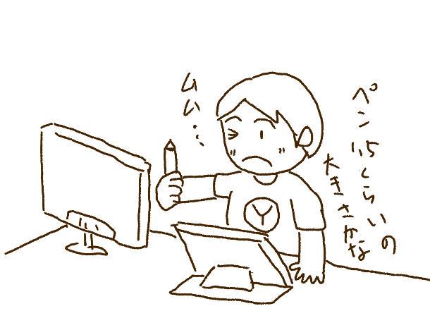 f:id:yoshino_kimiharu:20170821173817j:plain