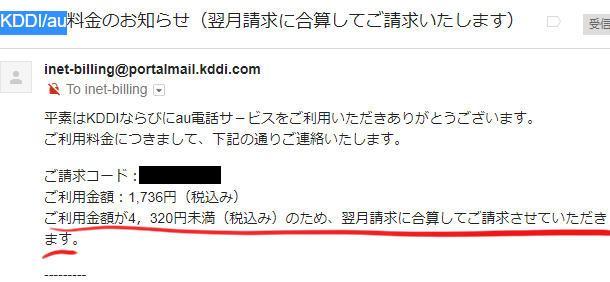 f:id:yoshino_kimiharu:20170822113007j:plain