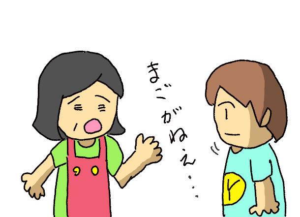 f:id:yoshino_kimiharu:20170822114623j:plain
