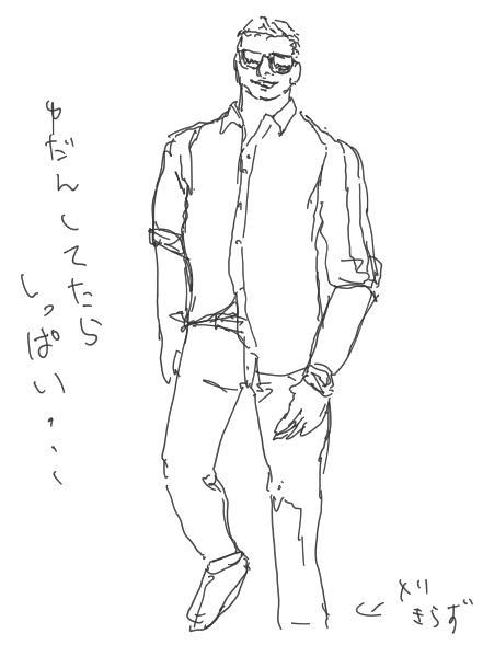 f:id:yoshino_kimiharu:20170823123236j:plain