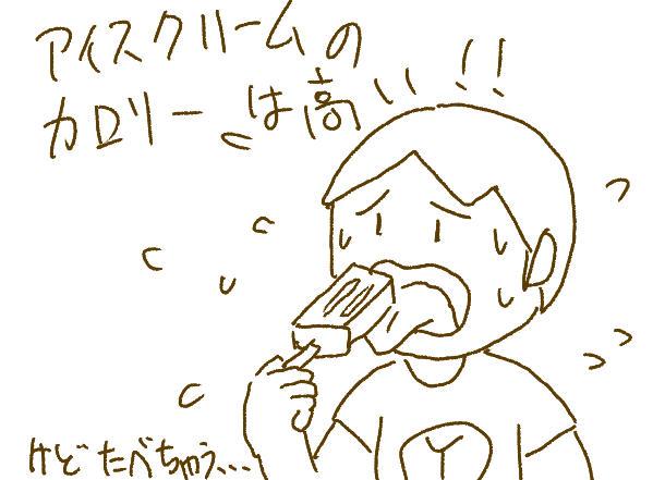 f:id:yoshino_kimiharu:20170823173156j:plain