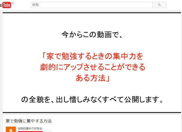 f:id:yoshino_kimiharu:20170823181653j:plain