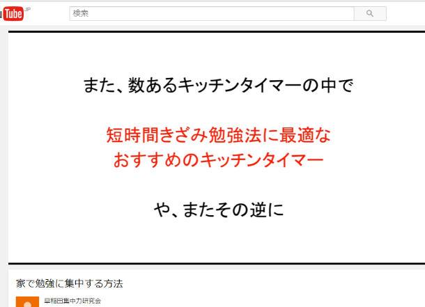 f:id:yoshino_kimiharu:20170824123209j:plain