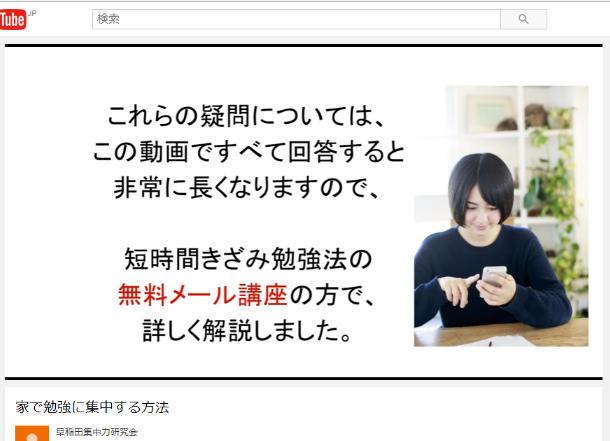 f:id:yoshino_kimiharu:20170824145156j:plain