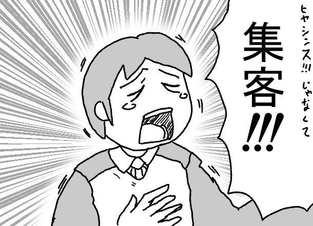 f:id:yoshino_kimiharu:20170824154438j:plain