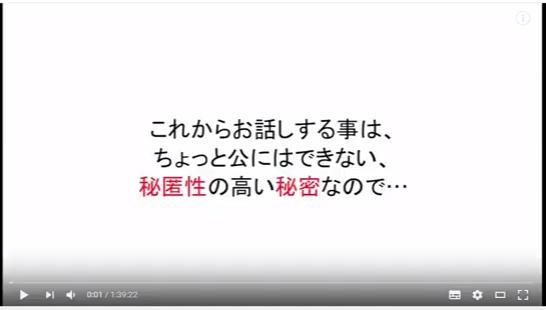 f:id:yoshino_kimiharu:20170824175856j:plain