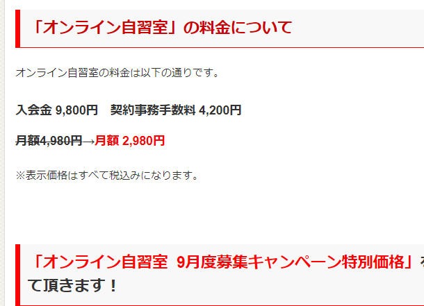 f:id:yoshino_kimiharu:20170824182307j:plain