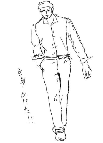 f:id:yoshino_kimiharu:20170825112143j:plain