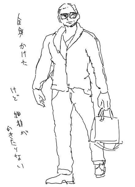f:id:yoshino_kimiharu:20170825112245j:plain
