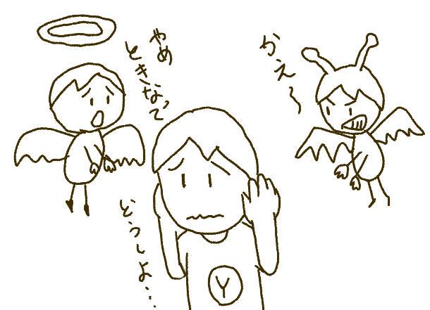 f:id:yoshino_kimiharu:20170825185007j:plain