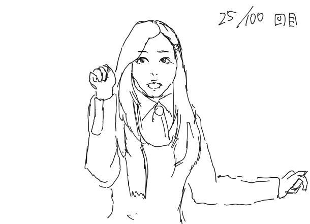 f:id:yoshino_kimiharu:20170827004052j:plain
