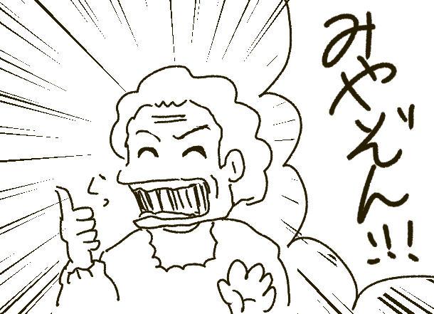 f:id:yoshino_kimiharu:20170828232546j:plain