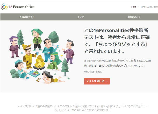 f:id:yoshino_kimiharu:20170902170322j:plain