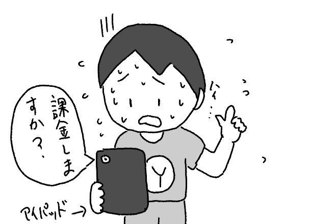 f:id:yoshino_kimiharu:20170903175731j:plain