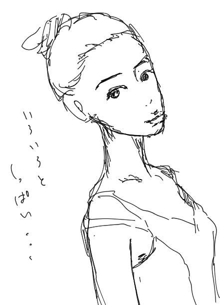f:id:yoshino_kimiharu:20170904002919j:plain
