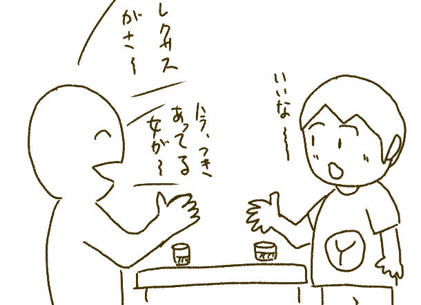 f:id:yoshino_kimiharu:20170904042149j:plain