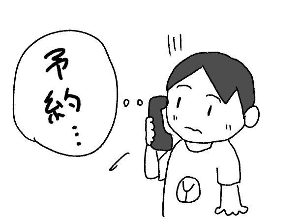 f:id:yoshino_kimiharu:20170907083343j:plain