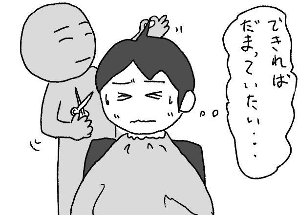f:id:yoshino_kimiharu:20170907134653j:plain