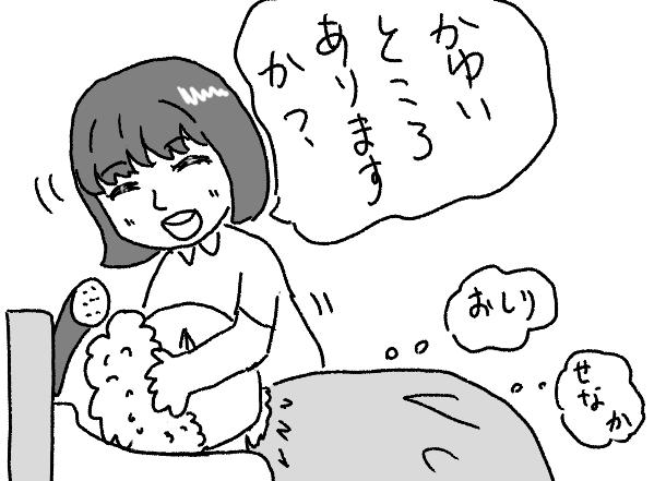 f:id:yoshino_kimiharu:20170907140114j:plain