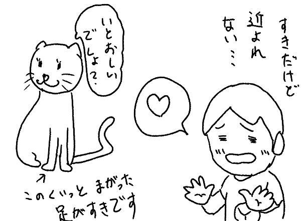 f:id:yoshino_kimiharu:20170907234503j:plain