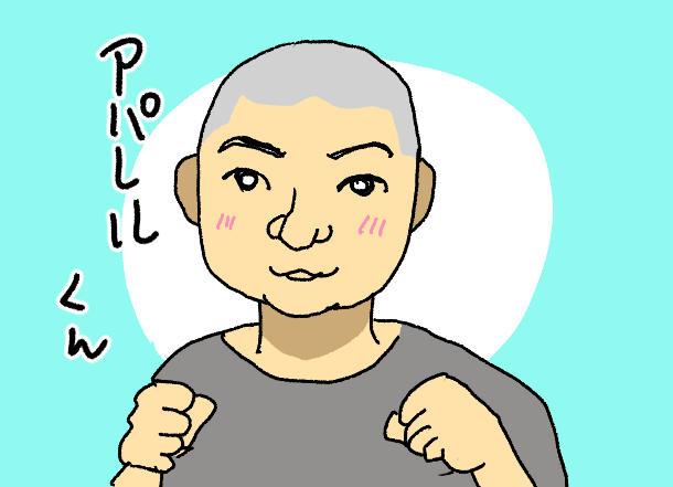 f:id:yoshino_kimiharu:20170909004518j:plain