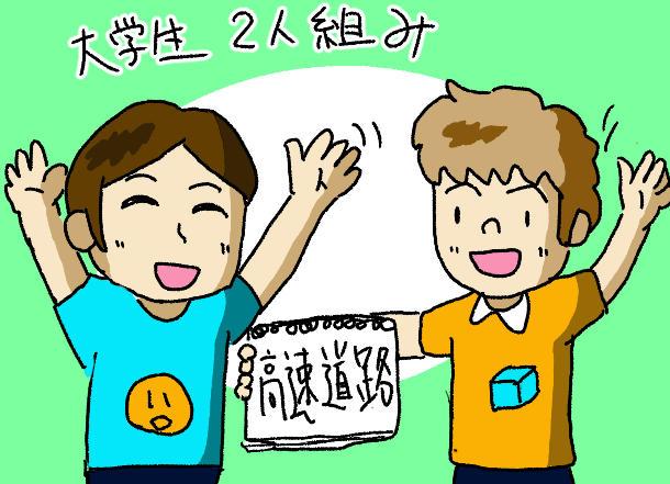 f:id:yoshino_kimiharu:20170909131051j:plain