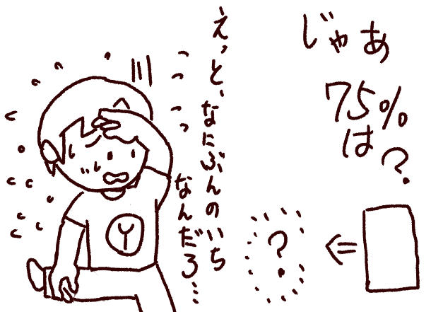 f:id:yoshino_kimiharu:20170911235850j:plain