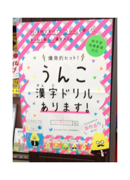 f:id:yoshino_kimiharu:20170924145311j:plain