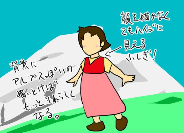 f:id:yoshino_kimiharu:20170927153152j:plain