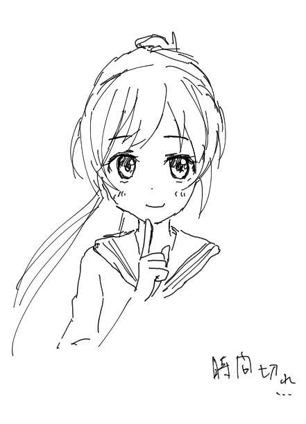 f:id:yoshino_kimiharu:20171003183506j:plain