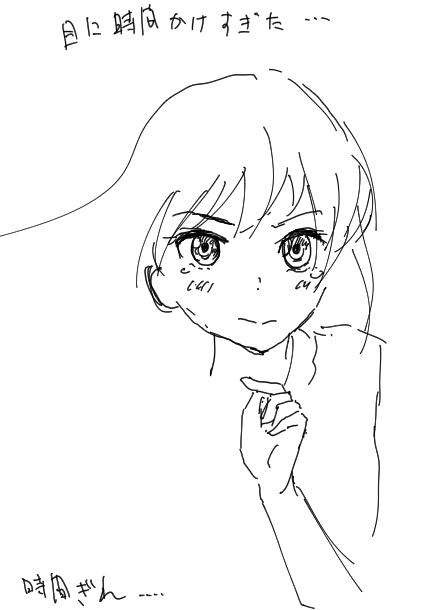 f:id:yoshino_kimiharu:20171004010316j:plain