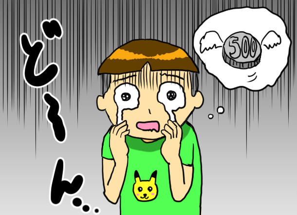 f:id:yoshino_kimiharu:20171005164052j:plain