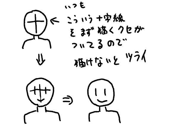 f:id:yoshino_kimiharu:20171007181829j:plain