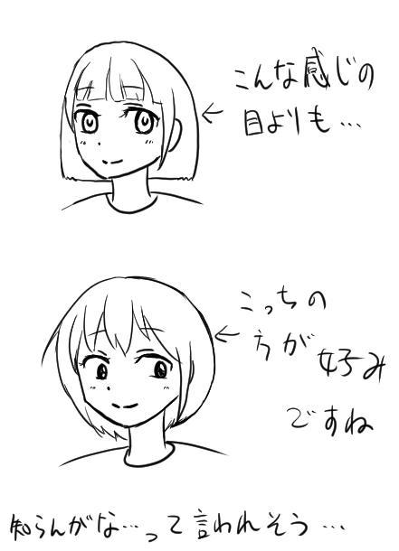 f:id:yoshino_kimiharu:20171008005731j:plain