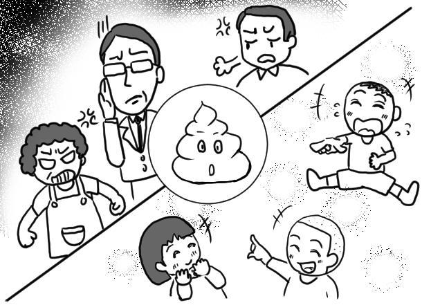 f:id:yoshino_kimiharu:20171009220319j:plain