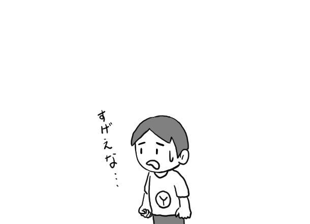 f:id:yoshino_kimiharu:20171010015519j:plain