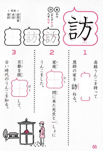 f:id:yoshino_kimiharu:20171010180135j:plain