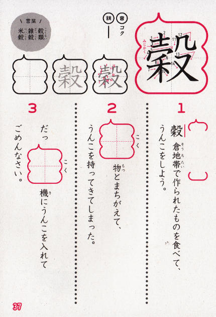 f:id:yoshino_kimiharu:20171010180440j:plain