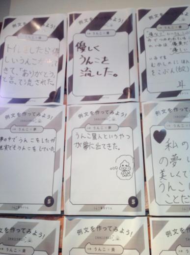 f:id:yoshino_kimiharu:20171010182311j:plain