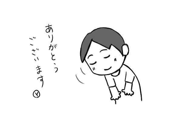 f:id:yoshino_kimiharu:20171012173004j:plain