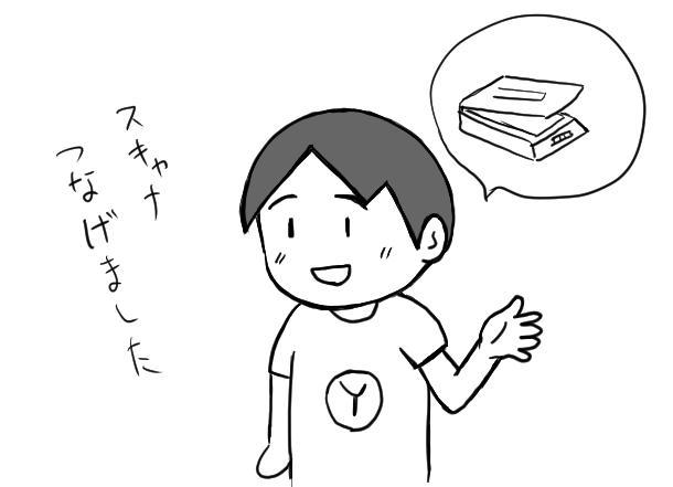 f:id:yoshino_kimiharu:20171013002835j:plain