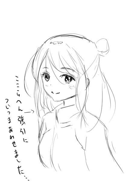 f:id:yoshino_kimiharu:20171020170443j:plain