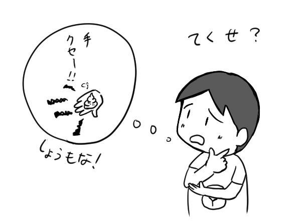 f:id:yoshino_kimiharu:20171023155753j:plain