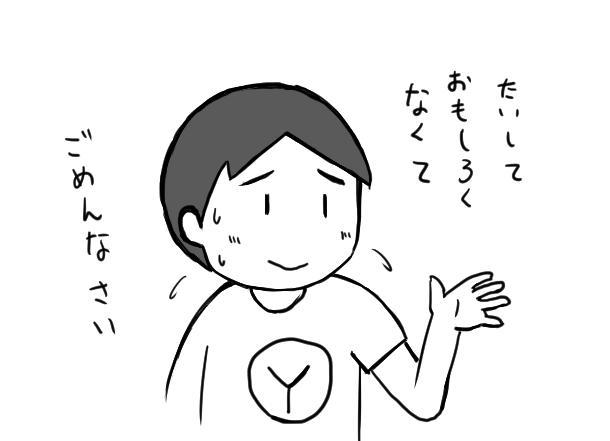 f:id:yoshino_kimiharu:20171028171005j:plain